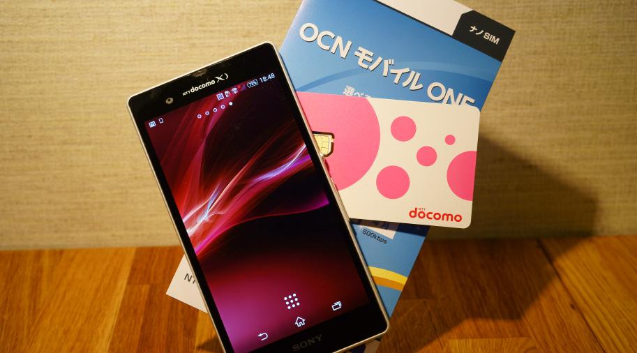 OCN_mobile_SIM_2.jpg
