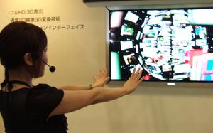 東芝 CELLREGZA 3D ジェスチャーリモコン