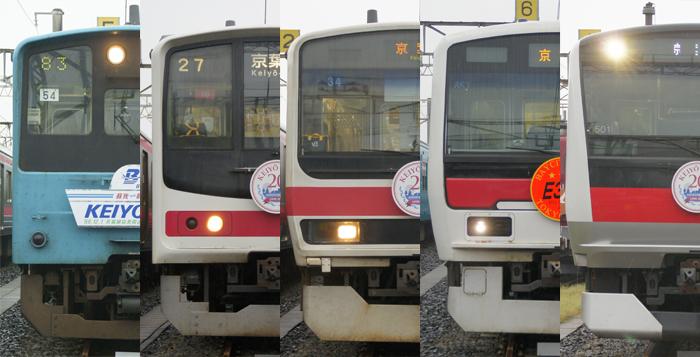 「京葉線」の画像検索結果